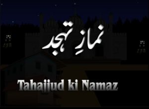How To Perform Tahajjud Prayer in Roman Hindi Urdu