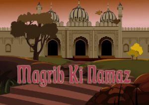 Magrib Namaz Image