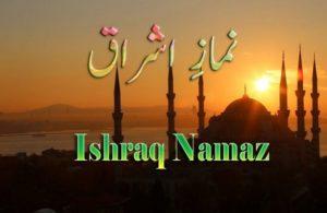 Ishraq Ki Namaz Ka Tarika in Urdu Hindi