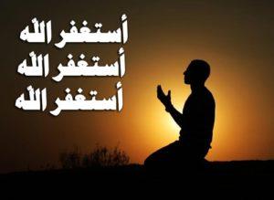 Dua After Namaz in Arabic Hindi Urdu English
