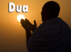 For Everyone Dua In Arabic Text