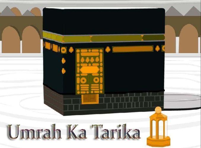 Umrah Karne Ka Tarika in Roman Hindi urdu