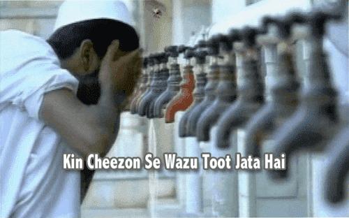 Kin Cheezon Se Wazu Toot Jata Hai?