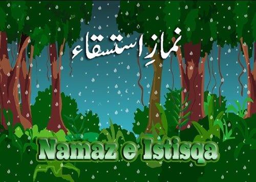 Namaz e Istisqa Ka Tarika in Hindi Urdu