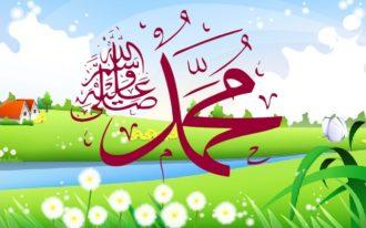 Hadees Mubarak In Urdu, Hindi, Arabic