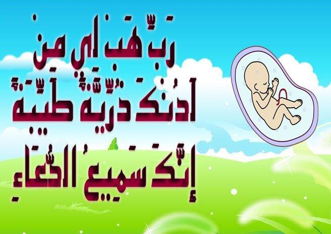 Aulad Ke Liye Dua/ Aulad Ke Liye Wazifa In Quran