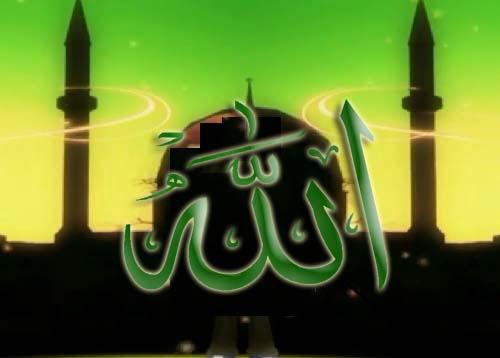 इस्लाम का इतिहास