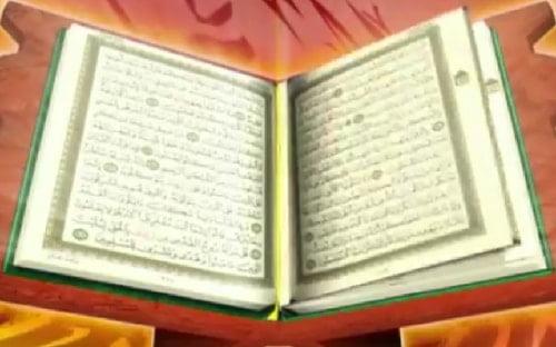 Quran Ki shikshaye